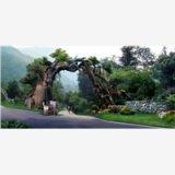 優質的主題樂園規劃設計_湖南省專業的流行的湖南景觀設計