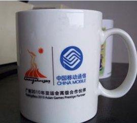 陶瓷杯(YY-05)
