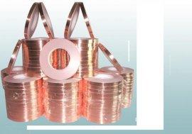 东莞铜箔胶带,单导铜箔,导电铜箔,双导铜箔