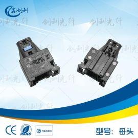 POFXCL/鑫创利汽车功放光纤公母头回路环接头MOST系统光纤音频头
