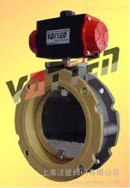 德国VATTEND671X-10\16 气动卫生级粉末蝶阀 中德合资气动蝶阀