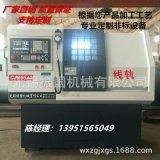 自動粒料小型斜軌數控車牀車銑複合機牀0640/6140全自動數控機牀