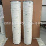厂家直销  HCY-8300EOR39HYK液压油滤芯 风电齿轮箱电厂油滤芯