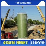 溫州一體化污水泵站按圖定做