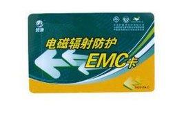 EMC防辐射卡(YK2010A. D)