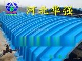 拱形蓋板污水蓋板玻璃鋼拱形蓋板 玻璃鋼污水蓋板集氣罩廠家直銷