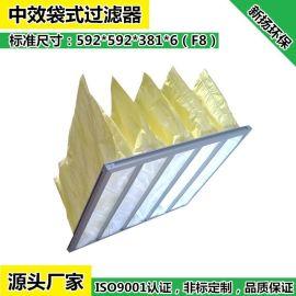 专业生产风柜过滤器 无纺布袋式过滤器 中效过滤器