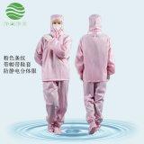 防靜電連帽分體服 帶鞋套粉色條紋 無塵服潔淨服