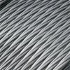 OPGW光纜 24芯/12芯/36芯/48芯 70截面 光纖復合架空地線電力光纜