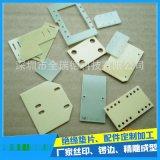 各類變壓器 絕緣墊片 墊圈加工 絕緣配件 FR-4絕緣板加工
