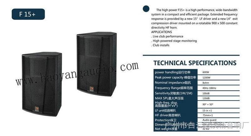 DIASE     F15       玛田款音箱     慢摇音箱     专业音箱       玛田音箱