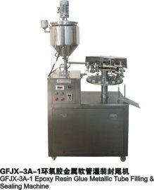 金属管灌装封尾机(GFJX-3A-1)