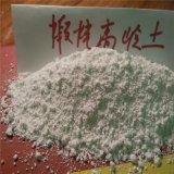 高岭土厂家供应果园果树用高岭土粉 农药用高岭土粉