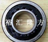 高清實拍1-H49A-HLC 圓錐滾子軸承