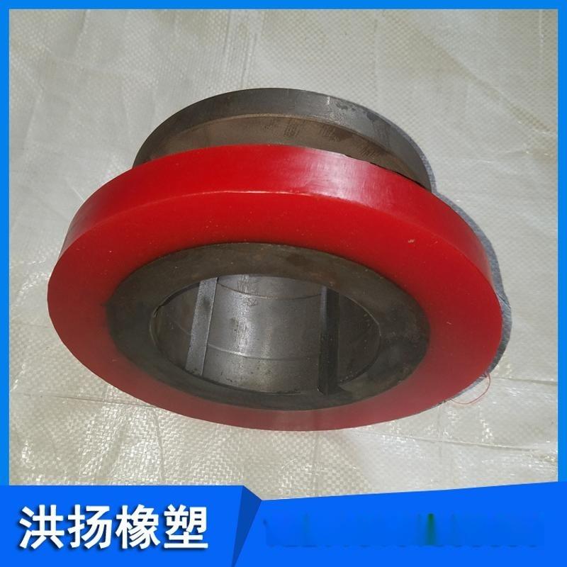 聚氨酯包膠輪 包膠聚氨酯滾輪 鐵件鋁件包聚氨酯