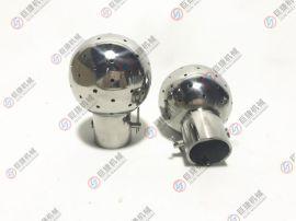厂家直销卫生级插销式清洗球 固定插销式喷淋球 卫生级清洗球