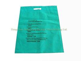 無紡布購物袋(HW-NWB-002)