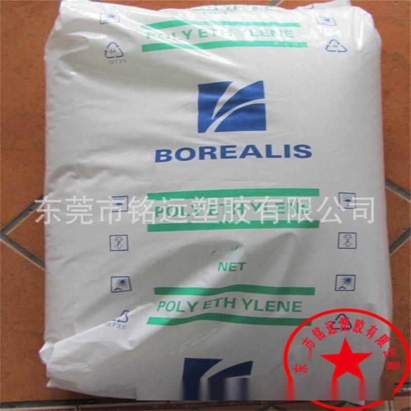 供應 HDPE/北歐化工/HE3366/食品級/適用於薄壁製品