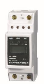 单相轨道式2P简易多功能电表带通讯接口等其它许多功能微型特惠