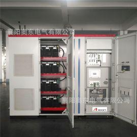 用變電所集中動態無功補償裝置 4種無功補償方式