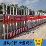 楼层施工防护栏杆 建筑大楼临边警示安全护栏 带警示铁板基坑护栏