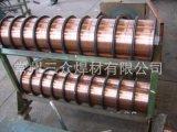 供应ER50-6气保焊丝