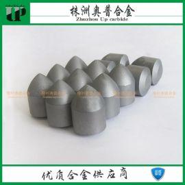 YG11C硬质合金球齿 矿山油田用钨**齿钻头