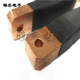 铜编织线软连接 接地编织铜线 编织软铜线 铜导电带