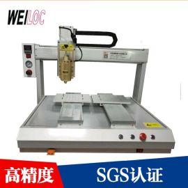 WYN331双工作台热熔胶机 桌面式四轴全自动点胶机 单加热头注胶机