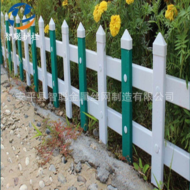 定制绿化带景观栅栏 白绿相间草坪护栏 小区庭院塑料花园围栏厂家