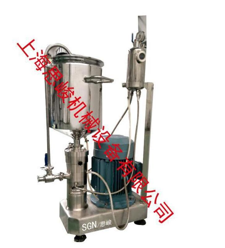 GMS2000系列口服液改进型纳米高速胶体磨
