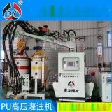 厂家直销 聚氨酯发泡设备 二组份PU高压灌注机