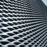 幕牆裝飾網 外牆裝飾鋁板裝飾網 長六角穿孔裝飾網