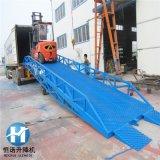 現貨銷售 倉庫裝卸平臺 月牙橋 移動式登車橋 可定做 免費送貨