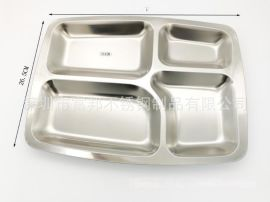 厂价直销无磁不锈钢四格快餐盘, 食堂四格分菜盘