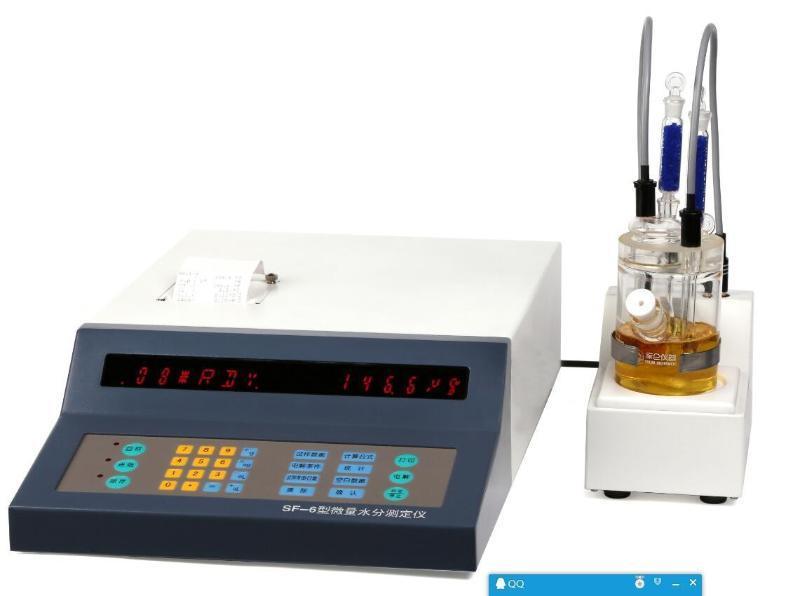 精密型全自动微量水分测定仪, 气体水分测定仪
