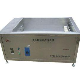 直銷 XC-III 濾芯鈦棒超聲波清洗機  濟寧鑫欣