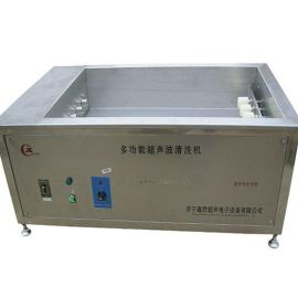 直销 XC-III 滤芯钛棒超声波清洗机  济宁鑫欣