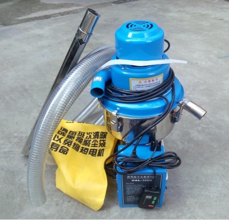 自動吸料機300G 塑料吸料機,東莞吸料機