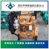 濰坊柴油機ZH4105G轉速2400帶液壓介面全國聯保帶助力泵不帶氣泵