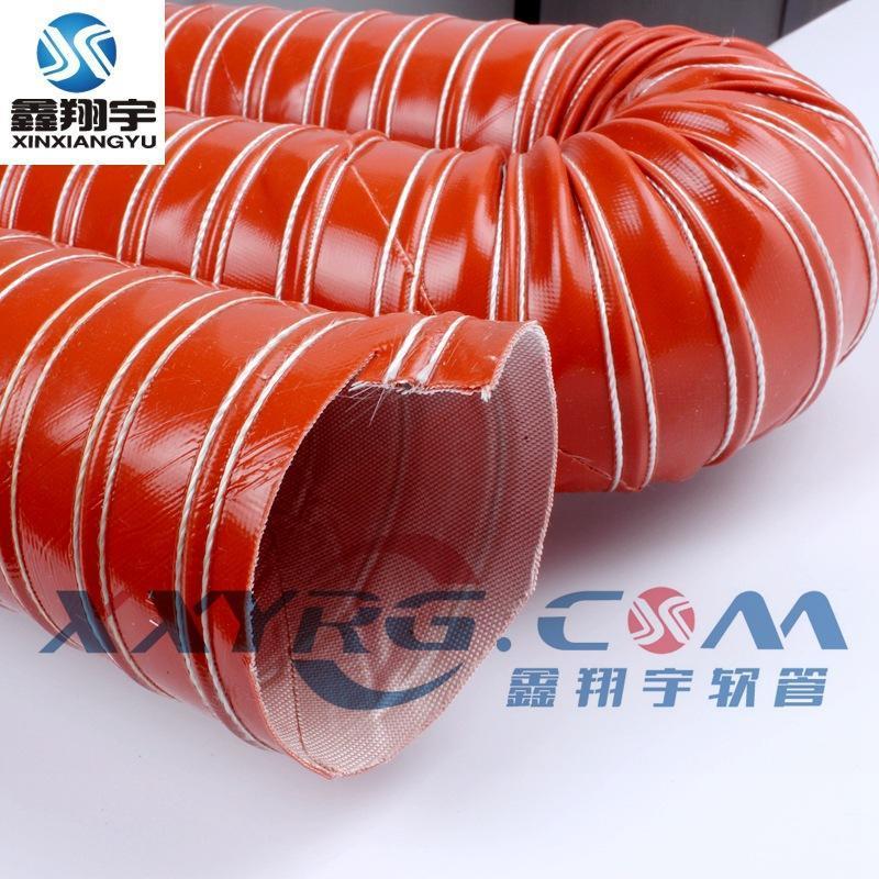 除溼乾燥機通風軟管,耐高溫矽膠軟管,紅色高溫風管25-45mm
