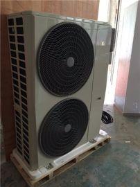3P防爆空调,3P格力空调厂家