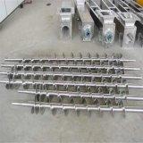 双螺旋上料机设备 密封螺旋输送机特点 159绞龙输送机