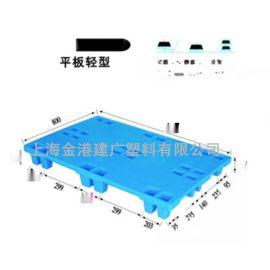 厂家直销 1200*800*135 平板久脚塑料托盘 上海塑料栈板