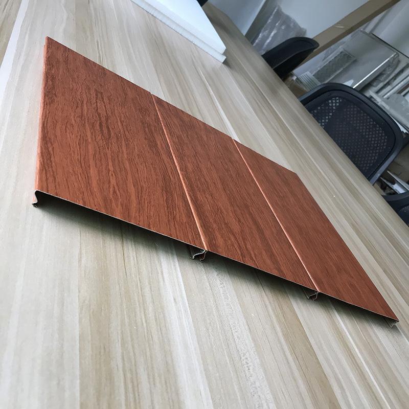 木紋鋁條扣 條形鋁扣板 C扣/S扣/R扣廠家定製顏色規格