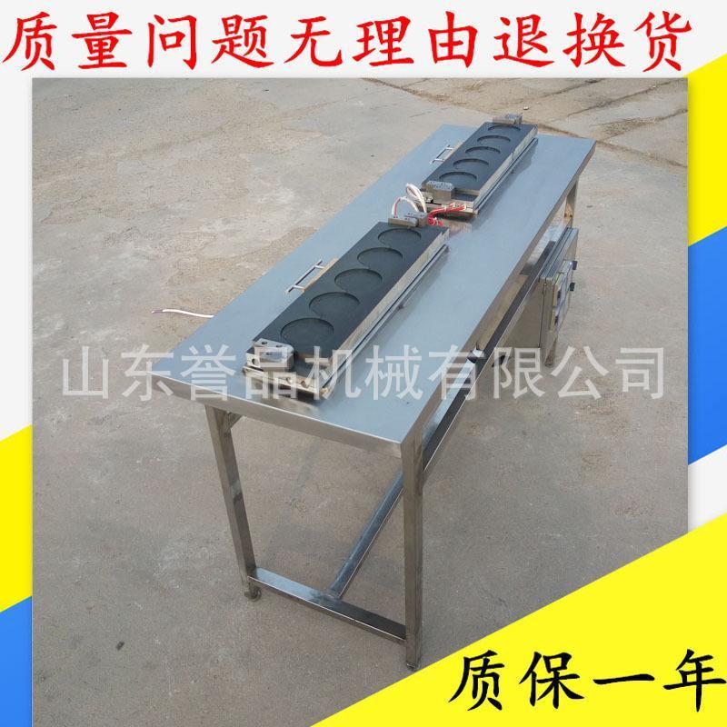 定制黄金蛋饺成型设备 火锅食材蛋饺机定做 做蛋饺机器多少钱一台