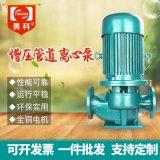 GD50管道离心泵 热水循环水泵 自来水管道增压泵