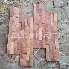 厂家直销高粱红蘑菇石 红色文化石 黄木纹板岩 质量好价格低