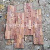 廠家直銷高粱紅蘑菇石 紅色文化石 黃木紋板岩 質量好價格低