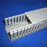 EPIN灰色細齒PVC線槽(密齒型絕緣配線槽)